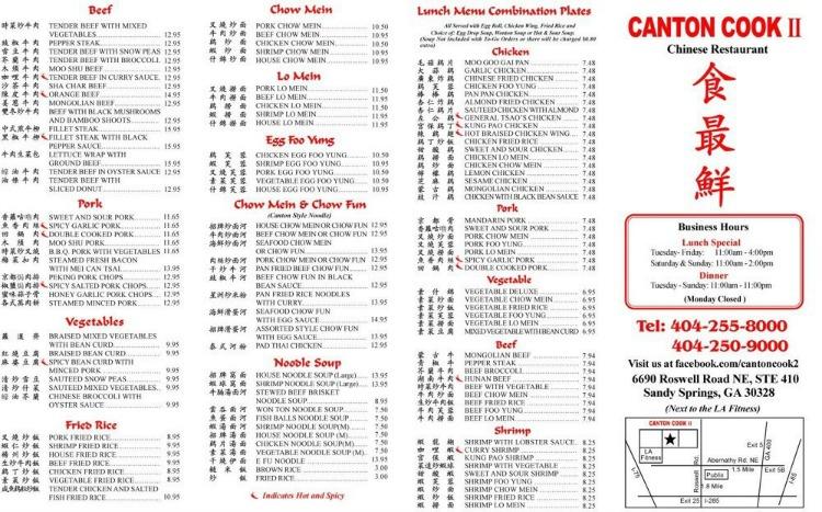 ct cook menu